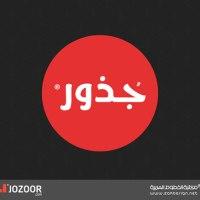 100+ Beautiful Free Arabic Calligraphy Fonts 2014